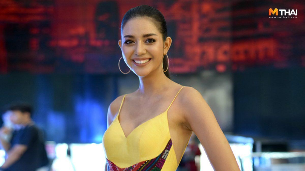ปลายฟ้า นฤมล สิทธิวัง นางสาวเชียงใหม่ 2562 เตรียมตัวเต็มที่ เพื่อประกวด มิสยูนิเวิร์สไทยแลนด์ 2019