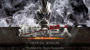 แหวนเงินรุ่นลิมิเต็ด Attack on Titan เปิดพรีออเดอร์แล้วที่ราคา 70,000 บาท!!