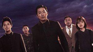 โรงหนังเกาหลีใต้แทบแตก!! วันแรก Along with the Gods: The Last 49 Days คนดูหลักล้าน