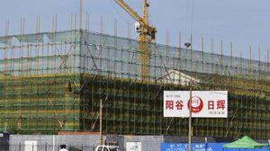 สลดใจ แก๊สรั่วในโรงงานที่จีน ทำคนงาน 10 ราย ลาโลก