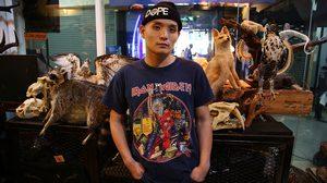 กรุง-กุลเกริก เตชจิรัฐกาล หนุ่มนักสตาฟซากสัตว์อาชีพสุดแนวที่กำลังมาแรง