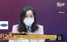 เพื่อไทย วิพากษ์ รัฐบาล เดิมพันชีวิตบนความเสี่ยงที่คุมไม่ได้