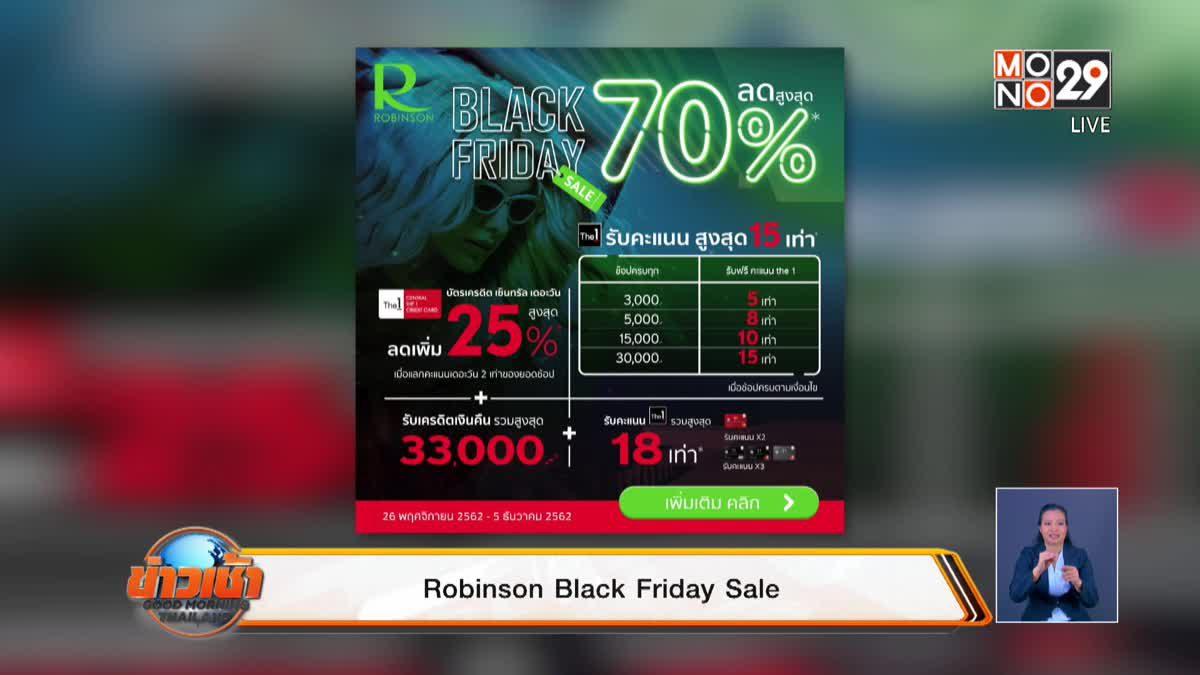 Robinson Black Friday Sale