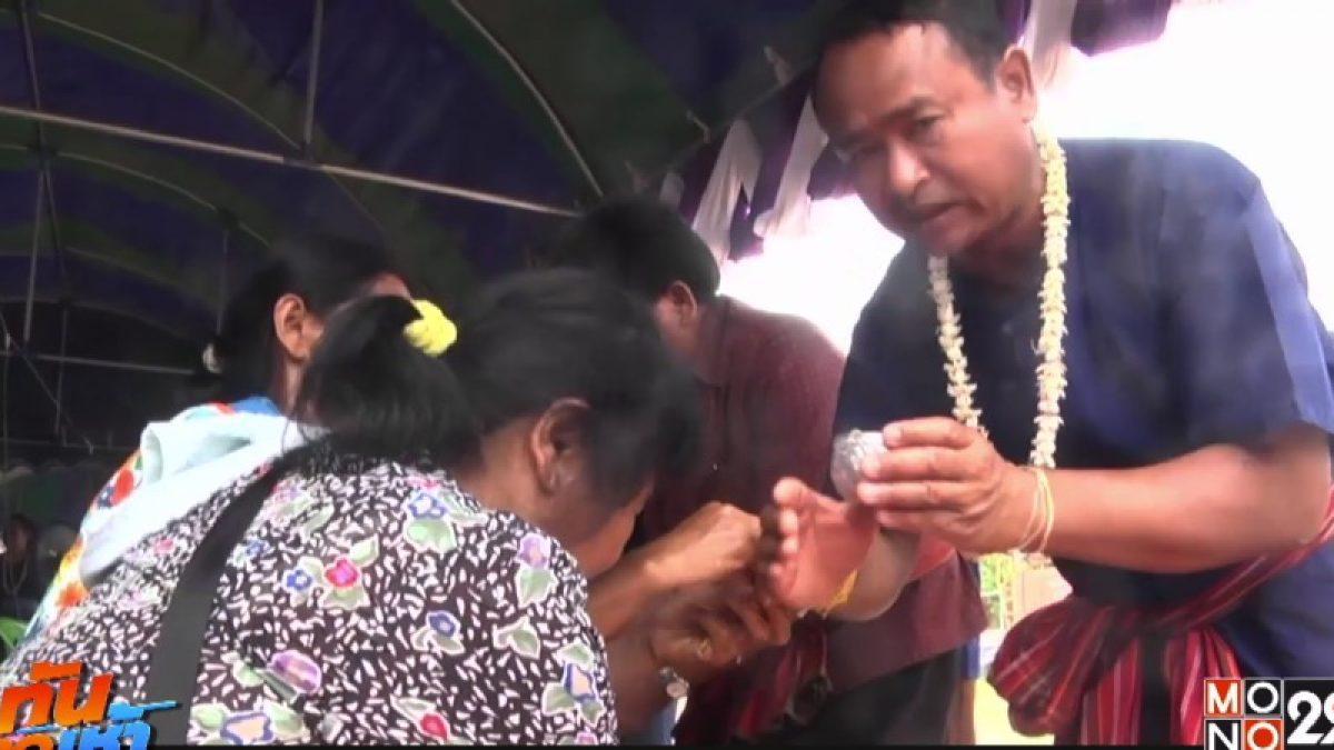 รดน้ำดำหัวผู้สูงอายุชายแดนไทย-กัมพูชา