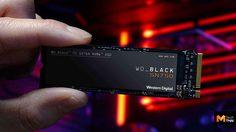 เปิดตัว WD Black SN750 NVMe SSD เอสเอสดีตัวใหม่ล่าสุด เพื่อการเล่นเกม