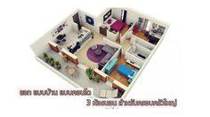 รวมแบบ แปลนบ้าน 3 ห้องนอน ไอเดียแต่งบ้านเจ๋งๆ สำหรับคนมีพื้นที่เยอะ
