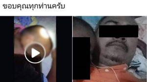 ตำรวจรุดสอบแล้ว พ่อตบตี-บีบคอลูกชาย เย้ยแม่ทำงานที่เกาหลี