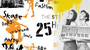 นท พนายางกูร และศิลปินอินดี้ ชวนคนนอนดึกมาชิคๆชิลๆ ที่ The Street 25Hours Festival 27-29 มกราคมนี้