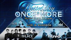 ร่วมสนุกชิงบัตร Yesterday Once More Retro Music Festival Vol.2