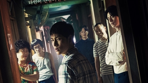 เรื่องย่อซีรีส์เกาหลี Strangers From Hell