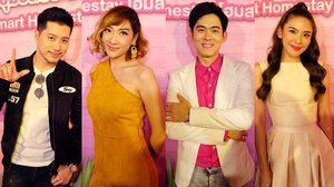 ออมสิน เปิดตัว 6 ดารา คู่หูบัดดี้ชุมชนยกระดับโฮมสเตย์ไทย