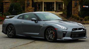 Nissan GT-R 2018 รถสปอร์ตสุดหรูใหม่ ด้วยราคาเริ่มต้นที่ 3.2 ล้านบาท ที่สหรัฐอเมริกา