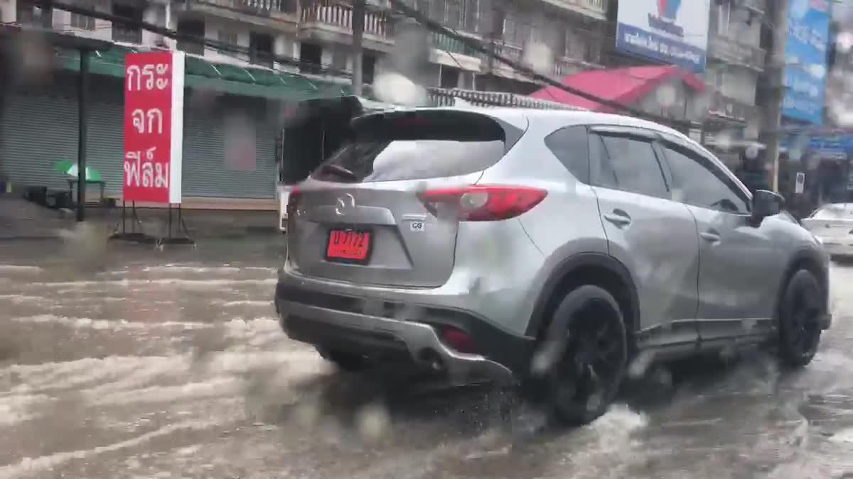 เส้นทางถนนแจ้งวัฒนะ มีน้ำท่วมขังพื้นผิวการจราจร