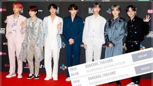 บัตรคอนเสิร์ต BTS ในไทยกว่า 8 หมื่นใบ 2วัน-2รอบ ราชมังฯ 'SOLD OUT' แล้ว!!