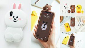 Line ปล่อยเคสมือถือ Line Friend สำหรับ iPhone X พร้อมลวดลายสุดน่ารัก
