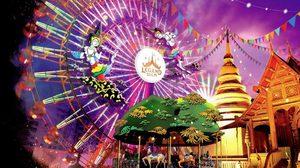 ปักหมุดเที่ยว 'Legend Siam' สวนสนุกเชิงวัฒนธรรม แห่งแรกในเมืองไทย