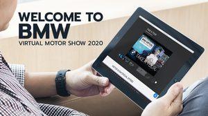 ครั้งแรกในไทย! BMW เปิดบูธออนไลน์ครบวงจร สนองวิถี New Normal