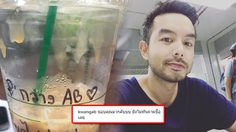 แฟนคลับตัวจริง! กวาง ABnormal โพสต์รูปแก้วกาแฟ สารภาพรัก!!!
