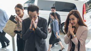 ศาลนัดไต่สวนพยานนัดสุดท้าย 'โอ๊ค พานทองแท้' คดีปล่อยกู้กรุงไทย
