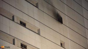 คนแห่อาลัย ผู้เสียชีวิตจากเหตุไฟไหม้เซ็นทรัลเวิลด์