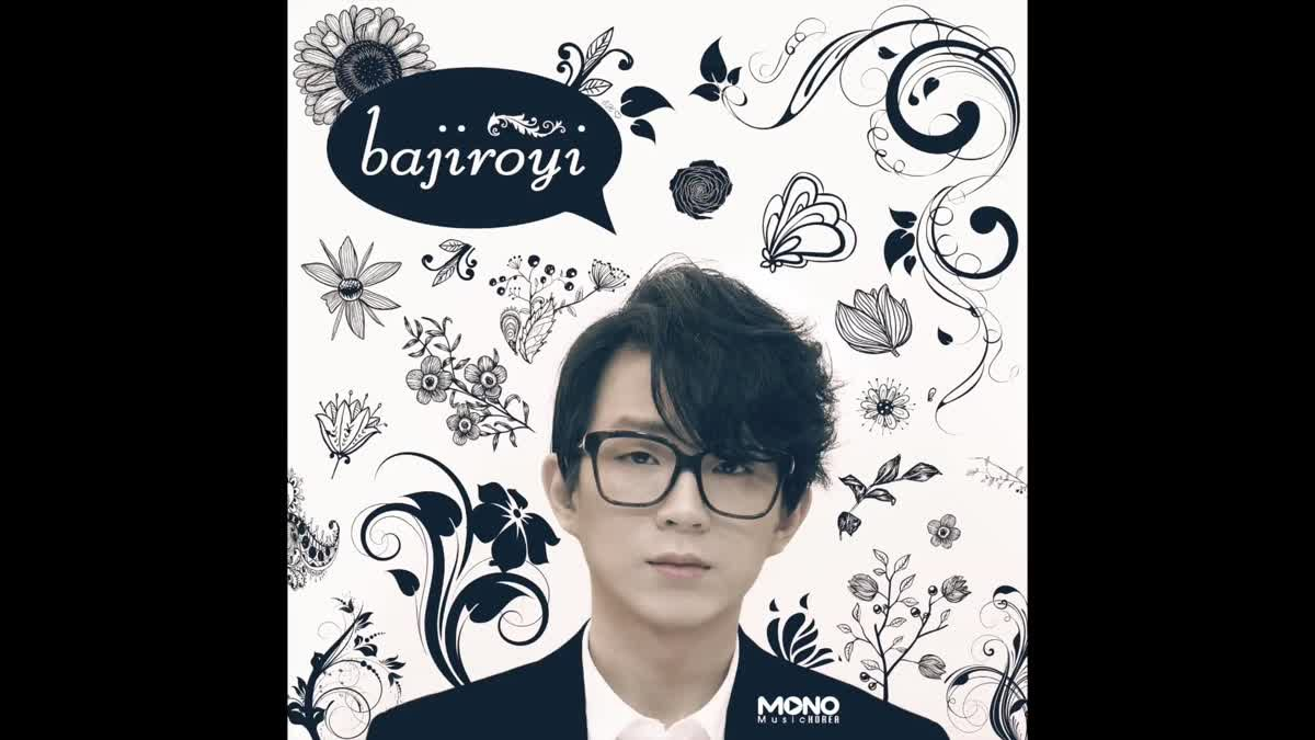 [Bajiroyi] 봄노래 (Spring Song) FULL SONG