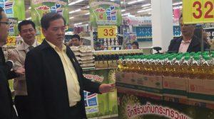ผู้ประกอบการ เตรียม 'ลดราคาสินค้า' ล็อตใหญ่หลังตรุษจีน