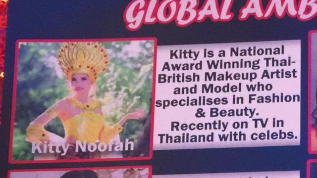 คิตตี้ เป็นตัวแทนประเทศไทย ไปรับรางวัล ที่ ประเทศอังกฤษ