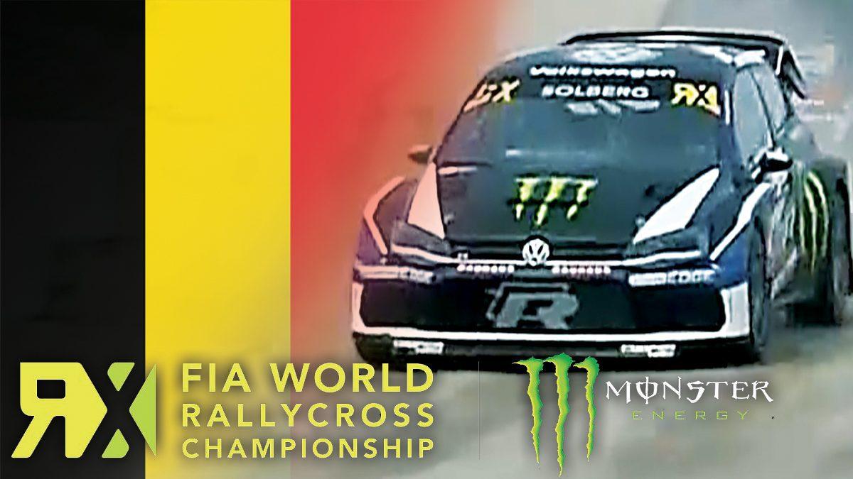 FIA World Rallycross Championship 2018 | การแข่งขันรถแรลลี่ ประเทศเบลเยียม