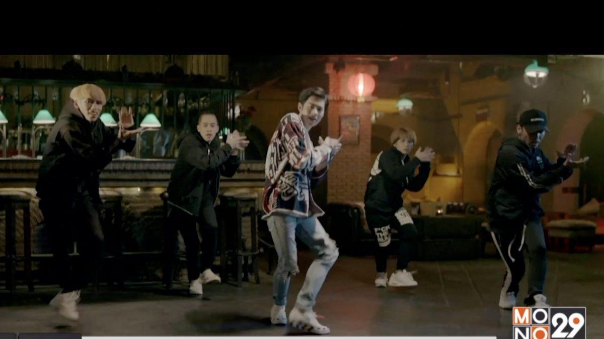 """""""กัน รัชชานนท์"""" คัมแบ็ก! ปล่อย MV ซิงเกิ้ลที่ 2 """"BURN"""""""