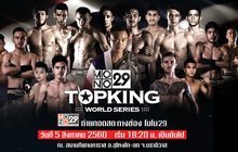 MONO29 TOPKING WORLD SERIES 2017 (TK 15)