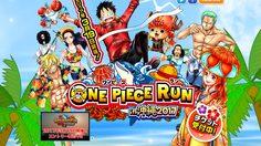 One Piece Run 2017 งานวิ่งสุดยิ่งใหญ่ของเหล่าโจรสลัด 19 มีนาคมนี้!