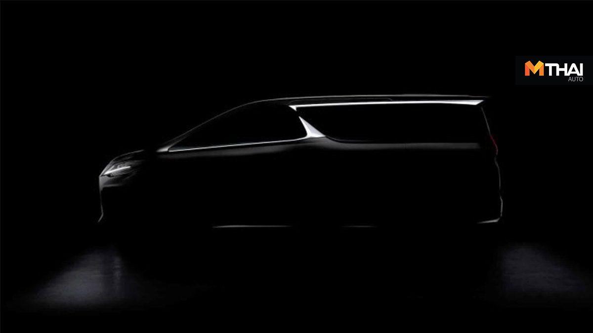 LM มินิเเวนโมเดลแรกจาก Lexus ขายเฉพาะในเอเซีย จ่อเปิดตัวที่จีน