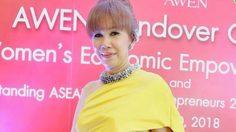 ตุ๊กตา กันตนา  รับรางวัลผู้ประกอบการสตรีที่มีผลงานโดดเด่นในอาเซียน