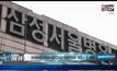 เกาหลีใต้พบผู้ป่วย MERS เพิ่ม 1 คน