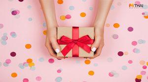 ของขวัญที่ไม่ควรให้ กับคนรัก มีอะไรบ้าง ให้ผิดชีวิตเปลี่ยน อย่าหาว่าไม่เตือนนะ