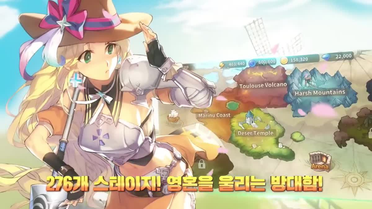 [ตัวอย่างเกม] Battle of Souls เกมมือถือใหม่ล่าสุดจาก PLAYPARK