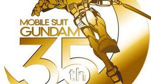 Gundam เปิดตัวเว็บไซร์ครบรอบ 35 ปีแล้ว!!!