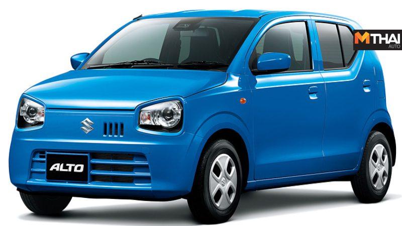 Suzuki Alto ฉลองครบรอบ 40 ปี ด้วยรุ่นพิเศษ ออพชั่นจัดเต็ม