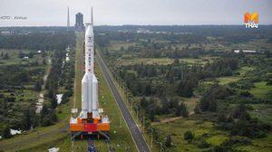 จีนเตรียมยิง 'จรวดไฮบริด' ลำแรกของประเทศสู่อวกาศในปีนี้