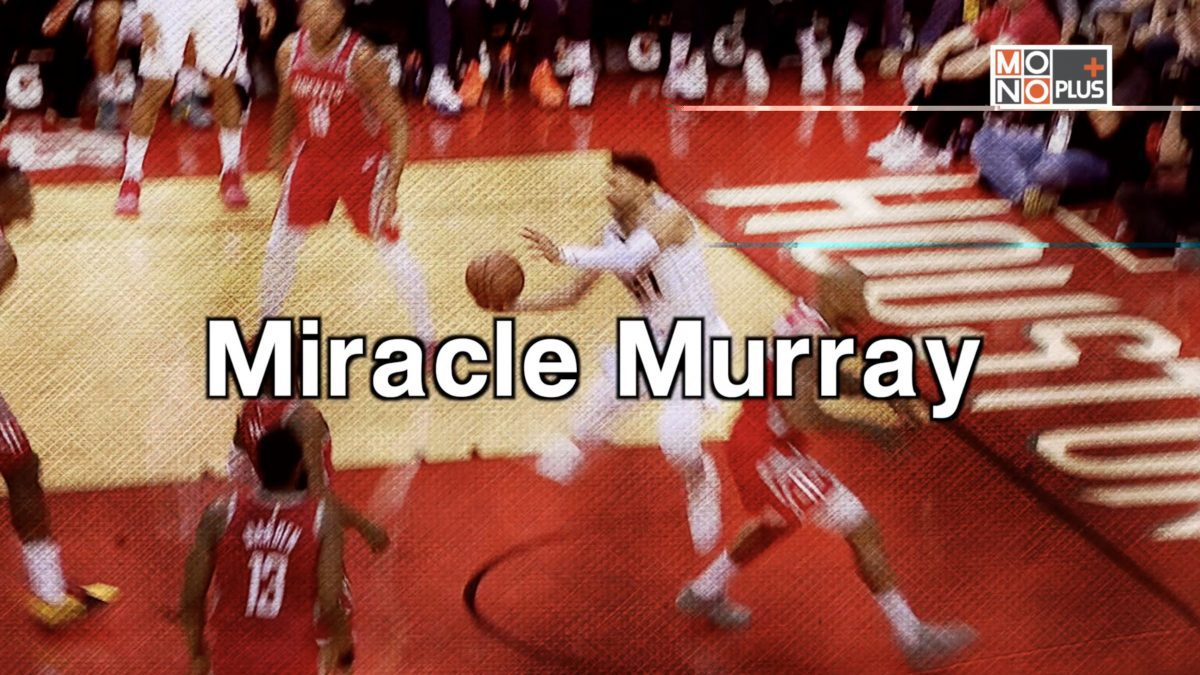 Miracle Murray