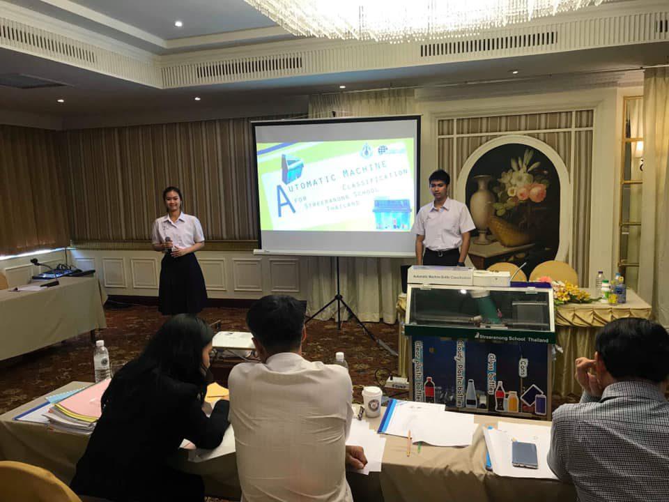 น้องพลอย ได้สัญชาติไทย + พาสปอร์ต เตรียมบินแข่งโครงการวิทย์ระดับโลก