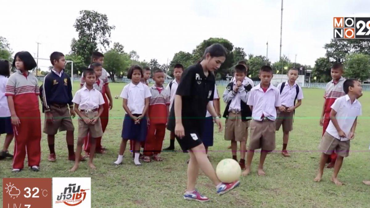 ครูสาวโชว์ลีลาเดาะบอล