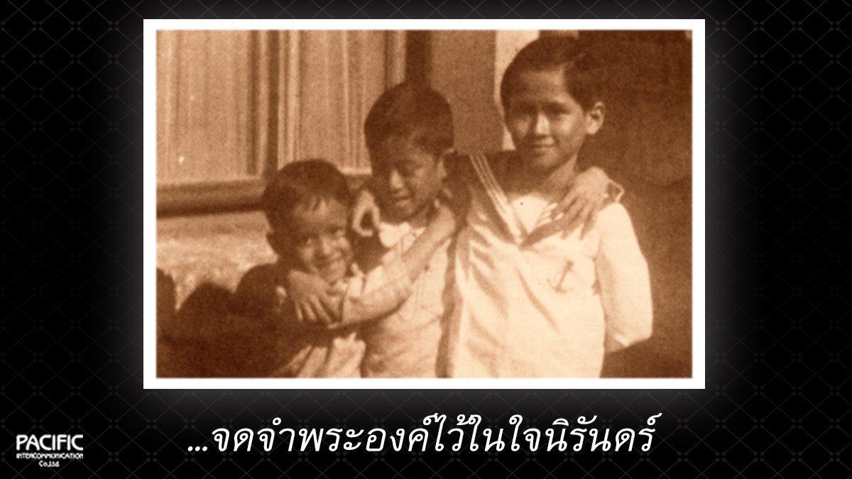 84 วัน ก่อนการกราบลา - บันทึกไทยบันทึกพระชนมชีพ