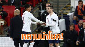 หลานพารวย! คุ๊ก พาคุณตารับทรัพย์ก้อนโตหลังประเดิมสนามให้ ทีมชาติอังกฤษ
