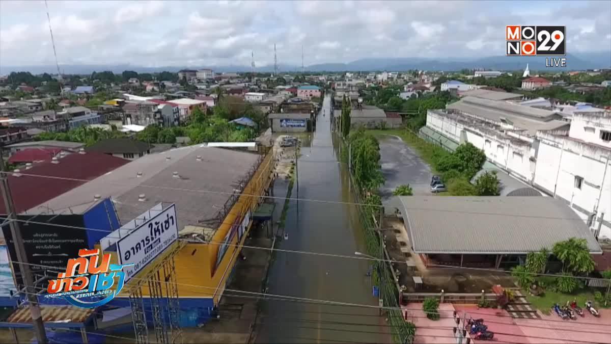 น้ำท่วมเมืองคอน ยังวิกฤต