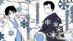 หยุดอีก!! การ์ตูน xxxHOLiC: Rei ประกาศหยุดพิม์ 1 เดือนเต็ม!!