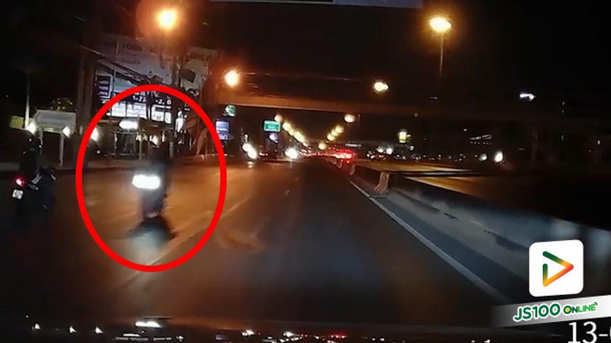ขี่ย้อนศรกลางถนนงี้จริงดิ?! อย่าทำให้เป็นเรื่องเคยชินเลย (14/03/2021)