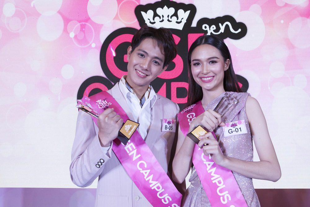 ประกาศผลผู้ชนะ GSB GEN CAMPUS STAR 2018