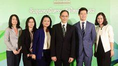 กสิกรไทยมอง ทิศทางเศรษฐกิจปี 2562 คาดจีดีพีโต 4%