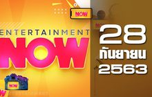 Entertainment Now 28-09-63